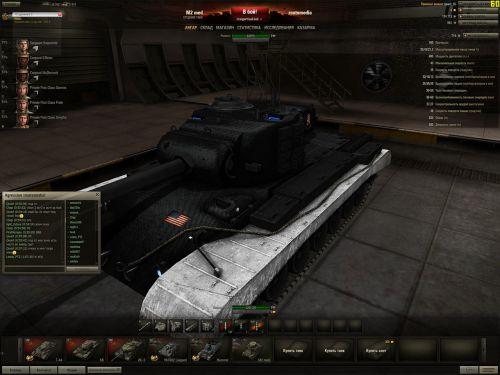 Взлом игры world of tanks. В будущем ещё и другие игры.