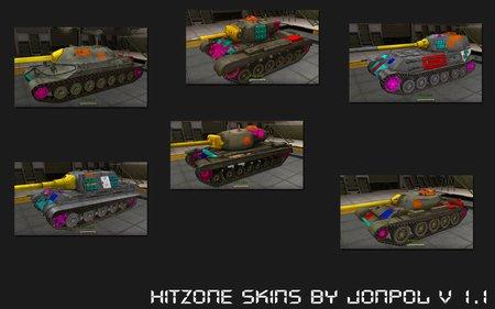 шкурки пробития танков
