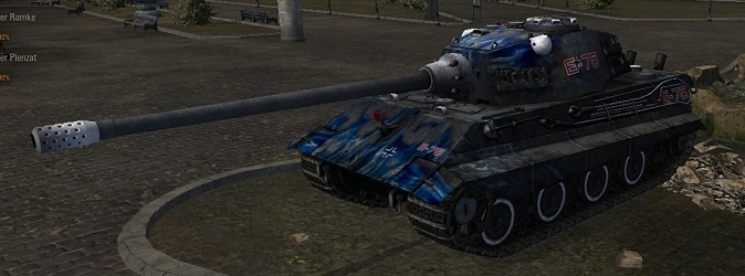 Е-75 - Немецкая техника - - Шкурки для World of Tanks-шкурки ...