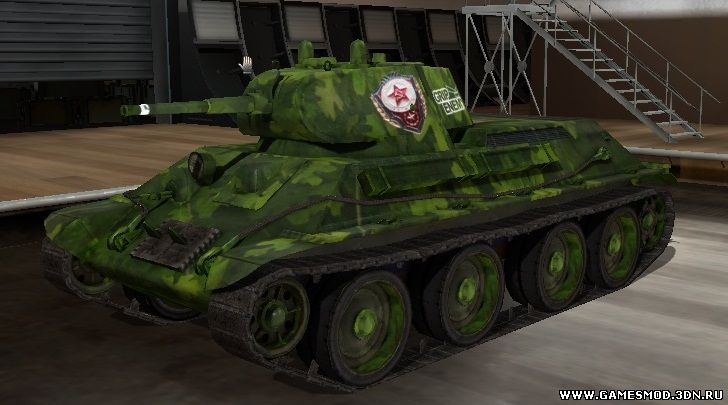 Шкурку На А 20 На World Of Tanks